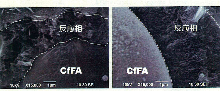 高品質フライアッシュ,cfFA,Carbon-free Fly Ash